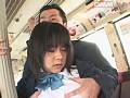女子校生ノーパン痴漢バス 2 14
