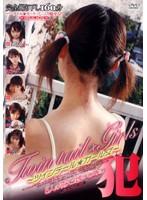 Twintail Girls 〜ツインテール ガールズ〜 犯