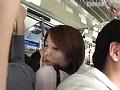 若妻誘惑痴漢バス 1
