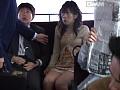 若妻誘惑痴漢バス 15