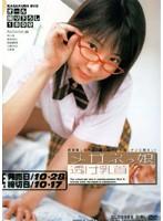 (66damo040)[DAMO-040] メガネっ娘 透け乳首 ダウンロード