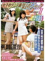 女子校テニス部 集団ジャック 2