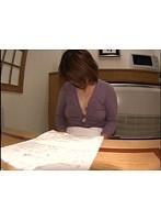 (66knz00003)[KNZ-003] 貸した金返せよ!借金妻の返済方法 洋子 ダウンロード