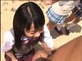 リモコンバイブ野外授業 修学旅行編 36