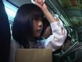 コスプレ痴○バス つぼみ 13