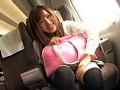 ラブハメ女子校生私的猥褻旅行 なお18歳