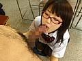 メガネっ娘大全集 ロ●ータ女子校生編 4時間 サンプル画像 No.1