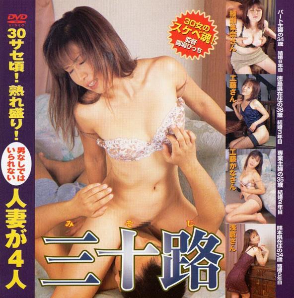 三十路の人妻、綾瀬里奈出演の顔面騎乗無料熟女動画像。三十路