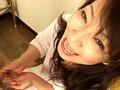 あぶない豊満夫人 愛川咲樹 14