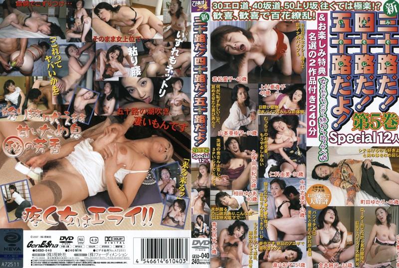 四十路の人妻、若松愛子出演の手コキ無料熟女動画像。新 三十路だ!