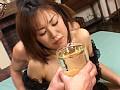 美隷マゾンナ UTA KOMORI 7