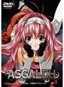 アスガルド 1st Action 「暗黒のプレリュード」