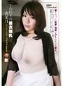 こだわりの着衣爆乳 品のある衣装でパイズリSEX 杏美月