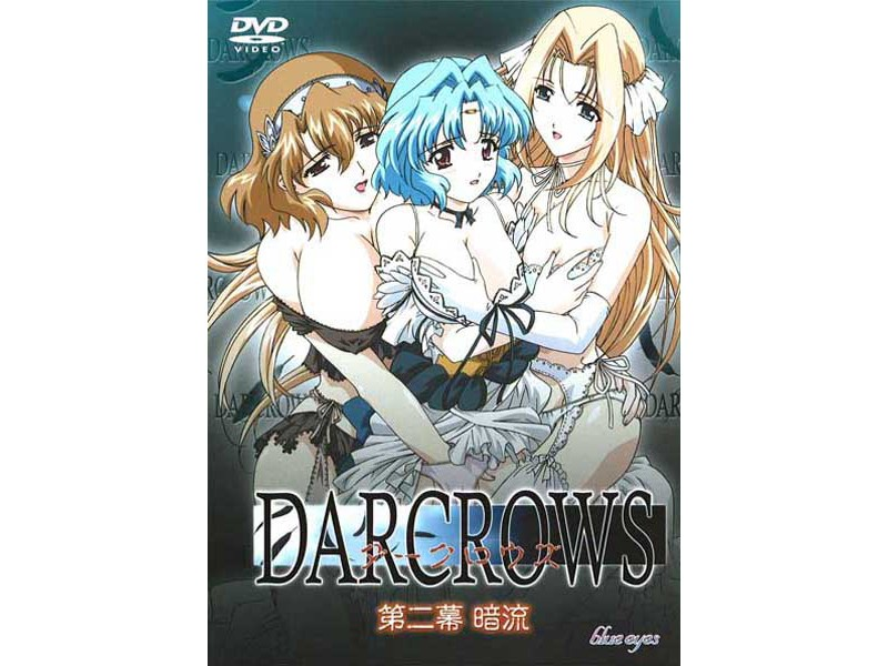 【巨乳】「DARCROWS 第二幕 暗流」れもんは~と
