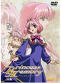 Princess Memory (前編)
