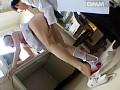 接吻性器3 松野ゆい 20