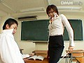 接吻性器3 松野ゆい 6