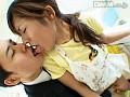 接吻性器4 Rico 7