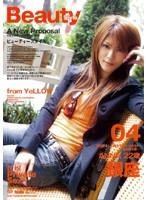 Beauty Style 04 ダウンロード