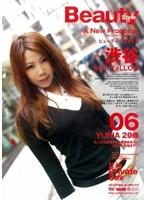 Beauty Style 06 ダウンロード