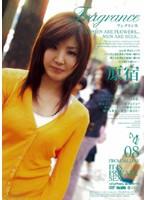 Fragrance 08 ダウンロード
