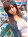 Beauty Style 07