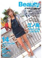 (76elo059)[ELO-059] Beauty Style 14 ダウンロード
