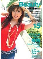 Beauty Style 15【elo-060】