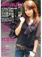 (76elo068)[ELO-068] Beauty Style 17 ダウンロード