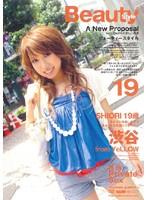 (76elo073)[ELO-073] Beauty Style 19 ダウンロード