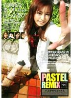 PASTEL REMIX 11 ダウンロード