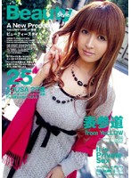(76elo085)[ELO-085] Beauty Style 25 ダウンロード