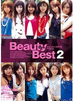 Beauty Style Best 2 ダウンロード