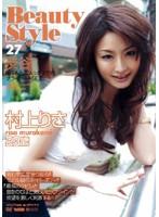 (76elo108)[ELO-108] Beauty Style 27 ダウンロード
