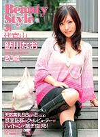 Beauty Style 31 ダウンロード