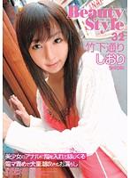 (76elo134)[ELO-134] Beauty Style 32 ダウンロード