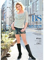 Beauty Style インターナショナル Holly ダウンロード