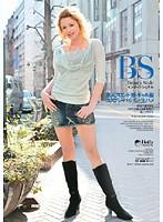 (76elo154)[ELO-154] Beauty Style インターナショナル Holly ダウンロード
