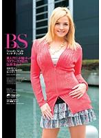 (76elo159)[ELO-159] Beauty Style インターナショナル Shindy ダウンロード