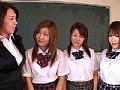 ロリっ娘パイパン美少女学園 サンプル画像0
