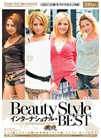 Beauty Styleインターナショナル BEST ダウンロード