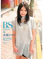 Beauty Style 36 ダウンロード
