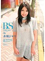Beauty Style 36