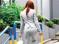 思わずさわりたくなる ぴったりパンツスーツの女 茉莉花 サンプル画像0