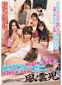 女の子の裸見たさに有名女子校の女子寮に忍び込もうとしたら捕まって軟禁されて女子校生達のオモチャにされちゃった(喜)