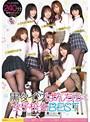 黒タイツぱんちら女子校生 BEST