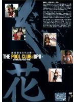 THE POOL CLUB DPD-花 ダウンロード