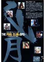 (77dpd504)[DPD-504] THE POOL CLUB DPD-月 ダウンロード