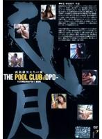 THE POOL CLUB DPD-月 ダウンロード