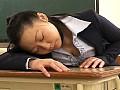 巨乳熟女の癒しエロス 5 福山洋子 サンプル画像7